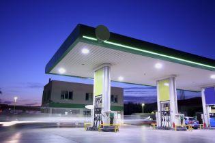 Wymagania Bezpieczeństwa Dla Stacji Benzynowej Portal Bhp